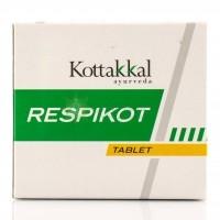 Респикот / Respikot, Kottakkal Arya Vaidya Sala / 100 таб.