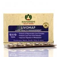 Ливомап, Махариши Аюрведа / Livomap, Maharishi Ayurveda / 100 таб.