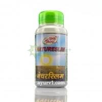 Натурслим, Шри Ганга / Natureslim, Shri Ganga / 100 tab