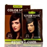 Хна для волос, коричневая, на натуральной основе, Колор Мате, Color Mate, Natural Brown 9.2 / 15 гр