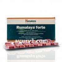 Румалая форте, гималая / Rumalaya Forte, Himalaya / 60 таб