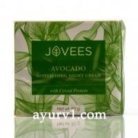 Ночной крем Авокадо-содержит в своей уникальной формуле микроэлементы чистого золота / Revitalising Night Cream, Avocado / Jovees/ 50 гр.