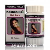 Таблетки Keshohills, Кешохилс - Формула Ухода За Волосами / 60 таблеток