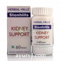 Стонхилс 400 мг-Таблетки для ухода за почками , Herbal hills Stonhills  / 60 таб