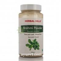 Брами чурна / Brami Powder, Herball Hills / 100 г