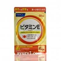 Витамин Е, Fancl, Japan, 30 таб. курс на месяц