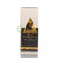 Египетское масло черного тмина, в стекле ХЛОДНЫЙ ОТЖИМ Cleopatra, 300мл