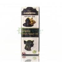 Египетское масло черного тмина, в стекле ХЛОДНЫЙ ОТЖИМ Cleopatra, 125 мл