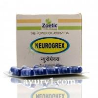 Неурогрекс / Neurogrex / 10 капс