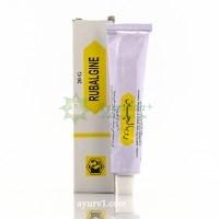 Рубалгин RUBALGINE Cream -мазь от боли при остеохондрозе Kahira Pharm & Chem Египет 20 г.