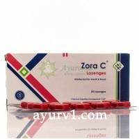 Зора С-фарингальный препарат, Zora C, Египет 20 таб