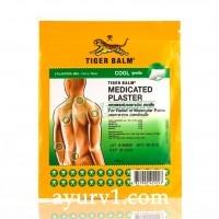 Охлаждающий и обезболивающий тигровый пластырь 7*10см/ Tiger Balm Medicated Plaster Cool / 2шт