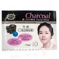 Отбеливающая маска на основе бамбукового угля / Charcoal Whitening Face Mask Cream, Belov / 1 шт