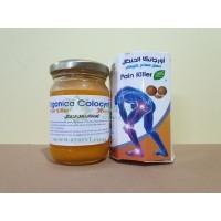 Мазь для суставов от мышечной  боли/  KOrganica Massage Colocynth Pain Killer /Lotus / 145 мл.