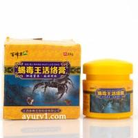 Мазь от головной боли, невралгии, ревматизма, артрита, Scorpion Poison King Huoluo Cream 20 г