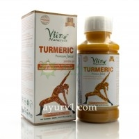 Куркума сок, Turmeric Premium Juice Vitrо Naturals 500 мл