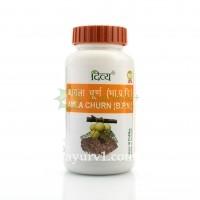 Амла чурна/ Аmla Churna, Divya Pharmacy -человек, принимающий тоник на основе амлы «проживет сто лет без болезней и недомоганий»
