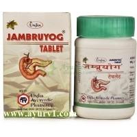 Диабет - Unjha Jambruyog /100 таб
