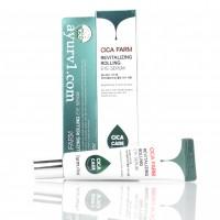 Эффективная восстанавливающая сыворотка для кожи вокруг глаз с центеллой  Cica Farm Eye Serum FarmStay, 25 мл