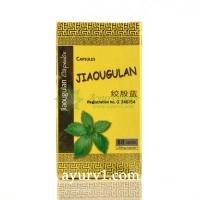 Джиагулан / Джиогулан-прилив жизненных сил, восстановление памяти, уменьшение бессонницы, снижение болей в спине и пояснице  / 60 таб