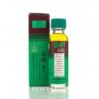 Лосьон Зема для лечения кожных заболеваний / ZEMA Lotion / 15 мл