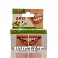 Зубная паста с экстрактом гвоздики и кокосом, 5 Stars 5А, Таиланд / 25 г