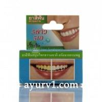 Травяная зубная паста «5 Звезд 5А» с экстрактом гвоздики и мяты / Herbal Clove Toothpaste 5 star / 25 г