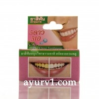 Тайская отбеливающая зубная паста с маслом Гвоздики / 5 star / 25 г