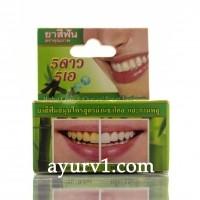 Зубная паста Herbal Clove & Charcoal Power Toothpaste с бамбуковым углем / 25 г