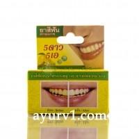 Травяная зубная паста с экстрактом манго, 5 Star Cosmetic, Таиланд, 25 г