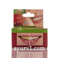Отбеливающая тайская зубная паста Гвоздика и Мангустин / Herbal Clove & Mangosteen Peel Toothpaste 5 Star / 25 г