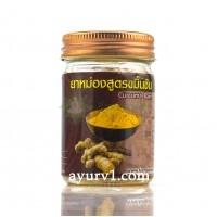 Тайский бальзам с куркумой Curcuma Balm Kongkaherb  50 г