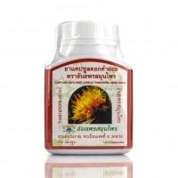 Капсулы Сафлор, Safflower Thanyaporn Herbs, 100 кап.