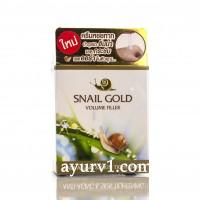 Омолаживающий крем – филлер для лица с улиточной слизью / BMB Snail Gold Volume Filler / 15 мл