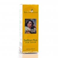 Шафран Плюс Сыворотка для кожи Шахназ Хусейн Shahnaz Husain Saffron Plus 50 мл