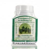 Горький огурец, Момордика, противовоспалительное при гриппе и простуде, сахарный диабет Thanyaporn 100 кап
