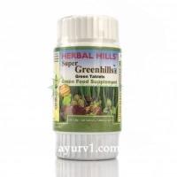 Зеленые витамины, Аюрведические витамины  / Super  Vegiehills / 60 таб