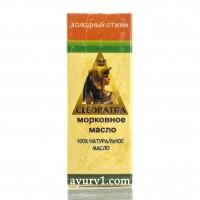 Морковное масло  Клеопатра /Carrot Oil, Cleopatra 100 % Natural/ Египет/ 125 мл.
