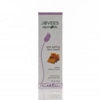 Подтягивающая маска с сандалом, шафраном и медом, Джовис  /Anti Aging face mask, Jovees / 120 гр.