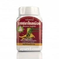 Травяные капсулы «Рак Пла Лай Пхыок» с эврикомой длиннолистной от фирмы Дуангпорн Таиланд 100 кап.