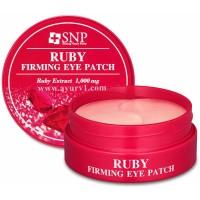 Гидрогелевые патчи Ruby Firming Eye Patch, SNP, Корея, 60 шт.