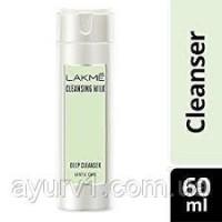 Очищающее молочко Лакме / Lakme Deep Cleanser / 60 мл