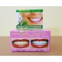 """Тайская зубная паста отбеливающая Thai Kinaree  """"Розовая"""", 25 гр.,/  Таиланд"""
