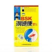 Спрей для носа- ринит, синусит, снижение обоняния...Bsk Китай 20 мл