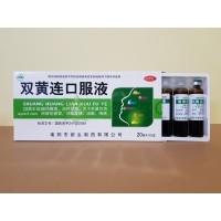"Эликсир ""Шуан Хуан Лянь"" (Shuang Huang Lian Kou Fu Ye), Китайский антибиотик / 10 ампул по 10 мл"