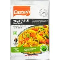 Смесь специй и пряностей- созданная специально для усиления вкуса овощных блюд  / Vegetable Masala /100gm