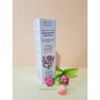 Травяной спрей для волос от выпадения, для восстановления, для обьема / Herbal hair nourishing zeada/ 100 мл