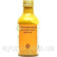 Юватьяди таил /Yuvatyadi tailam, Arya Vaidya Sala -  высокоэффективное масло для умасливания и массажа женской груди / 200 мл