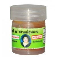 Мазь от грибка / Тайланд / Hamar Osoth 10 г