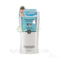 Молочный скраб для тела c Арбутином, Q-10, Витамин-Е / Тайланд / Milk Plus whitening Q10 salt scrub / 300 г